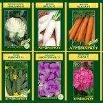 Семена от Agro Market